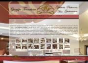 Bar Pasticceria Artigianale Tornatora Roma Balduina
